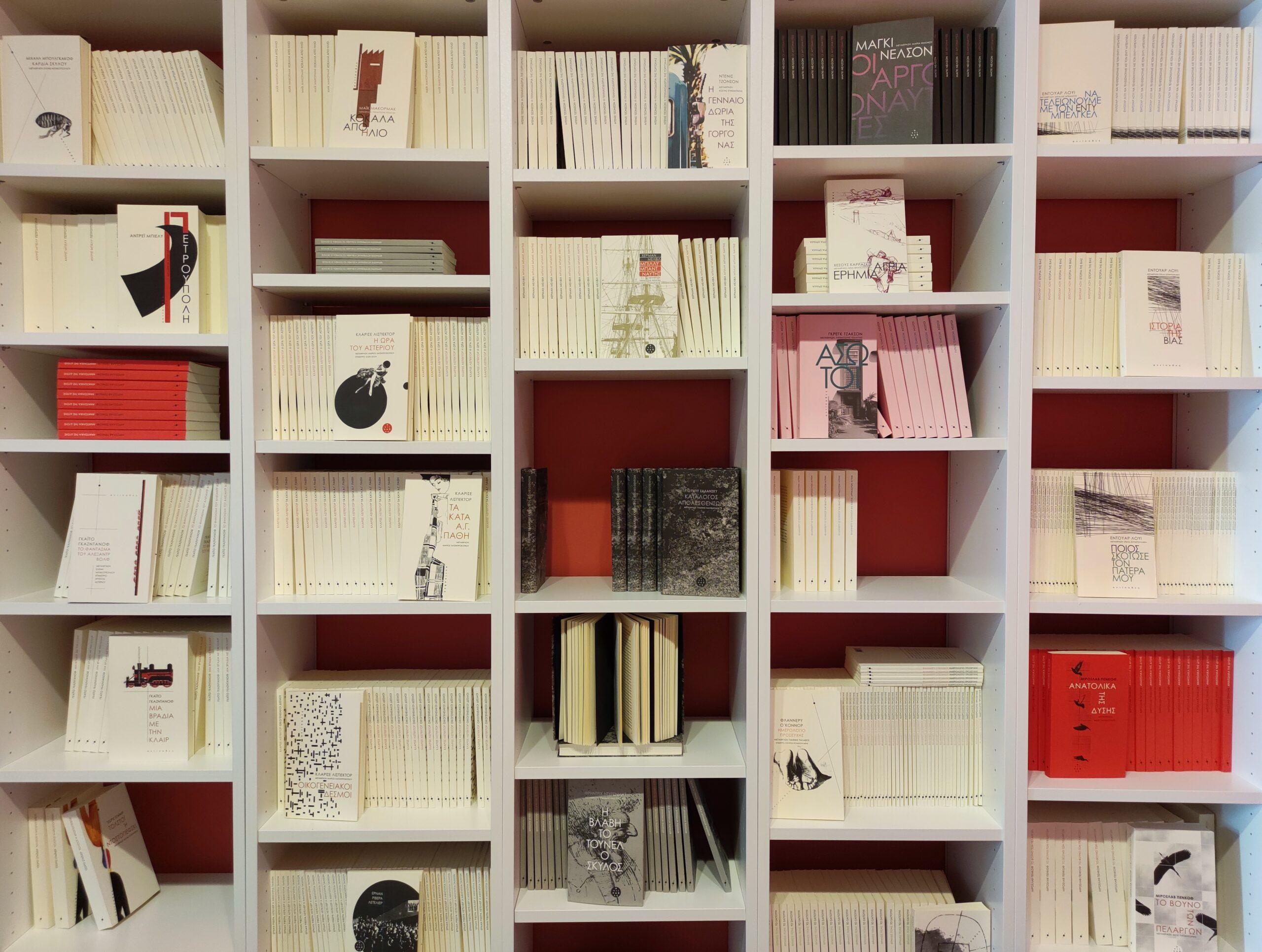 Το νέο βιβλιοπωλείο των αντιπόδων